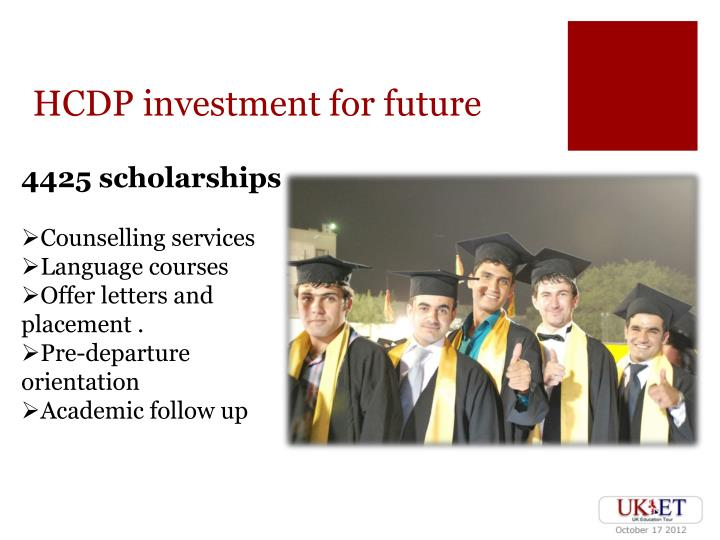 HCDP investment for future