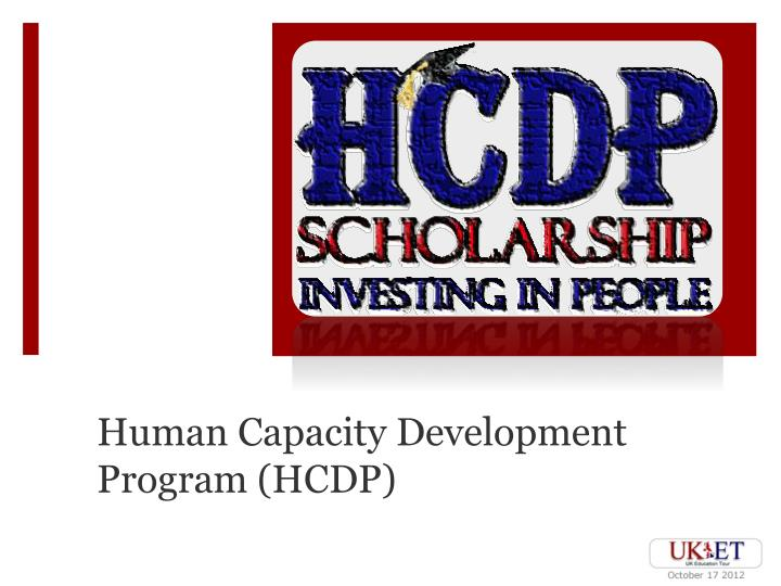 Human Capacity Development Program (HCDP)