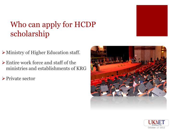 Who can apply for HCDP scholarship