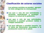 clasificaci n de actores sociales