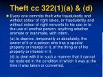 theft cc 322 1 a d