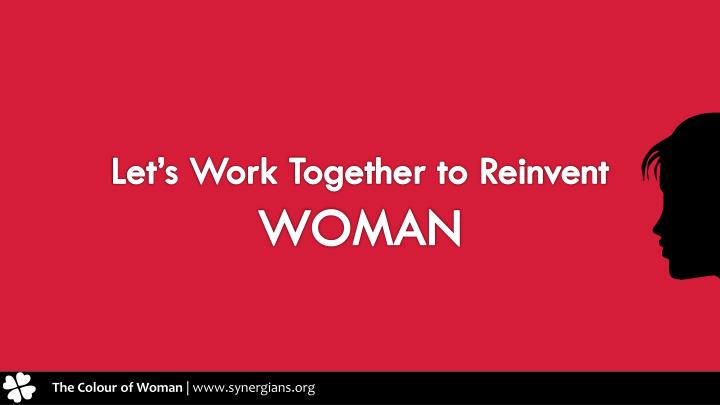Let's Work Together to Reinvent