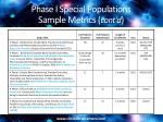 phase i special populations sample metrics cont d