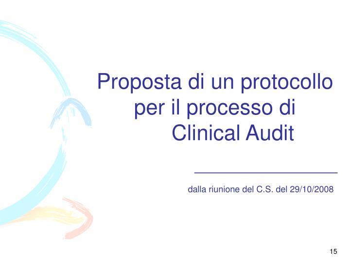 Proposta di un protocollo per il processo di
