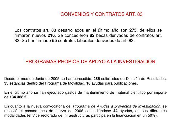 CONVENIOS Y CONTRATOS ART. 83