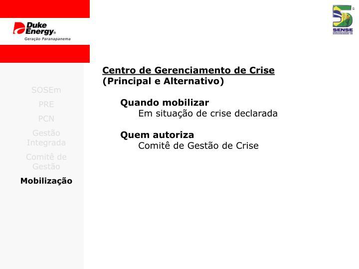 Centro de Gerenciamento de Crise
