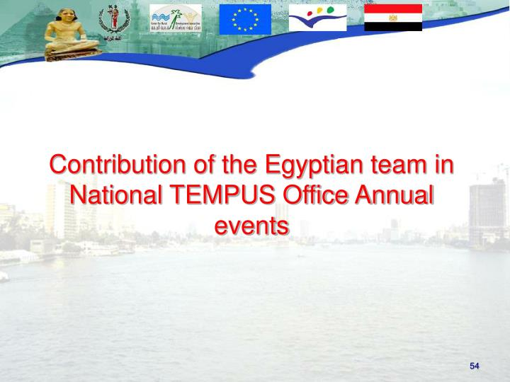 Contribution of the Egyptian team in National TEMPUS Office Annual events