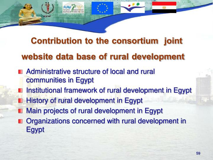 Administrative structure of local and rural communities in Egypt