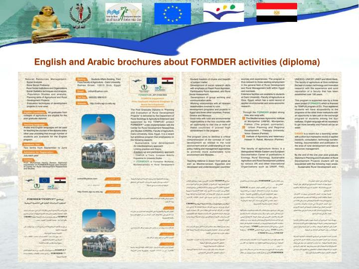 English and Arabic brochures about FORMDER activities (diploma)