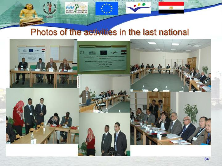 Photos of the activities in the last national workshop of FORMDER in Egypt