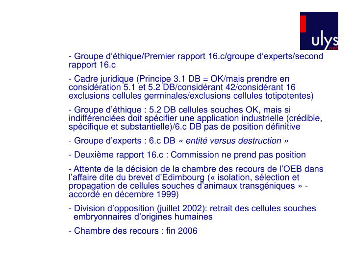 - Groupe d'éthique/Premier rapport 16.c/groupe d'experts/second rapport 16.c