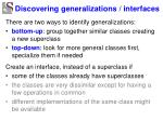 discovering generalizations interfaces