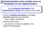implementation class models serve as foundation for the implementation
