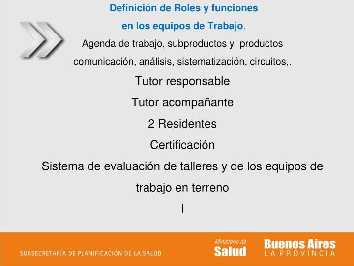 Definición de Roles y funciones