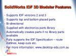 solidworks idf 3d modeler features