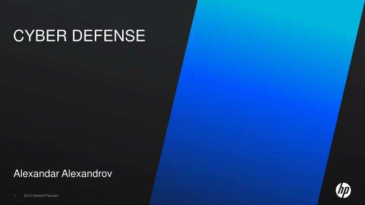 Cyber Security Ppt Download