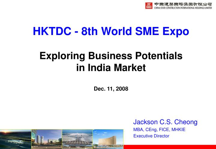 SME Sector In India