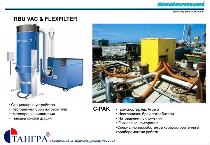 RBU VAC & FLEXFILTER