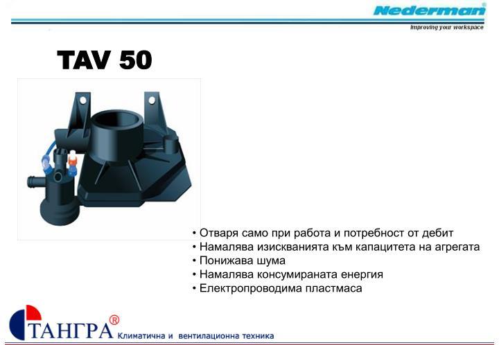 TAV 50