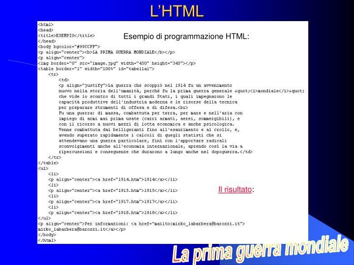 L'HTML