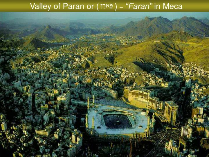 Valley of Paran or