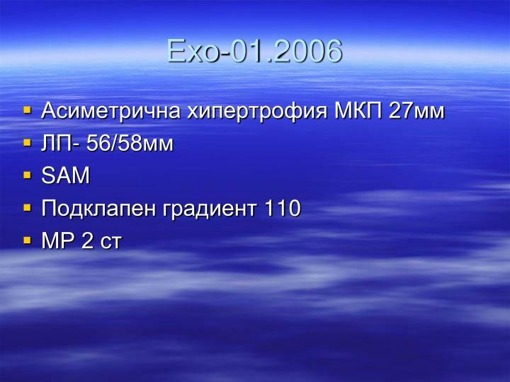 Ехо-01.2006