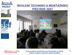 kolen technik a mont n k pro rok 200711