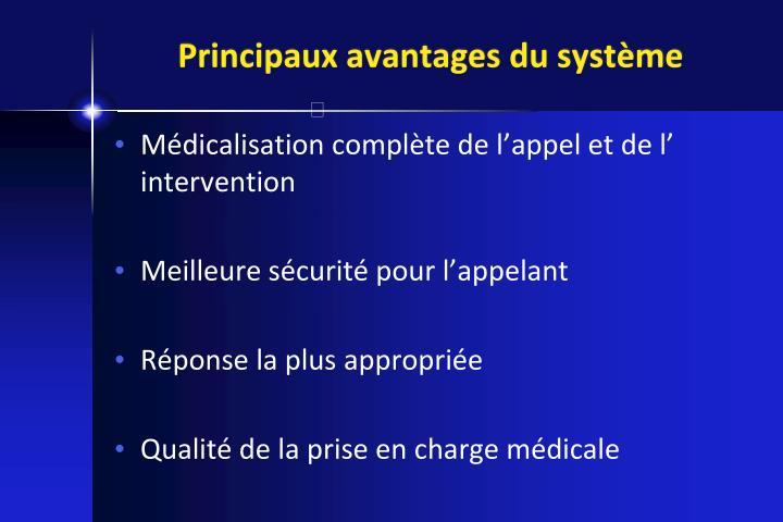 Principaux avantages du système