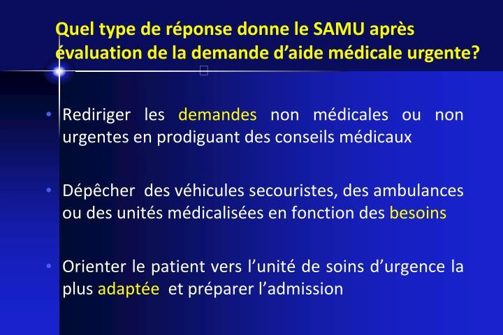 Quel type de réponse donne le SAMU après évaluation de la demande d'aide médicale urgente?