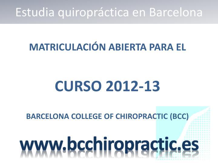 Estudia quiropráctica en Barcelona