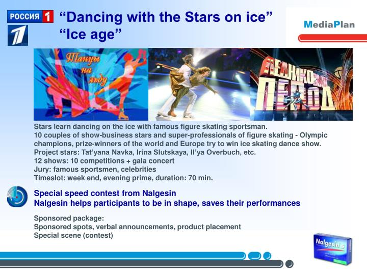 """Dancing with the Stars on ice"""