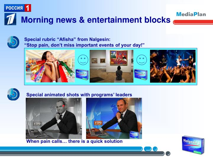 Morning news & entertainment blocks
