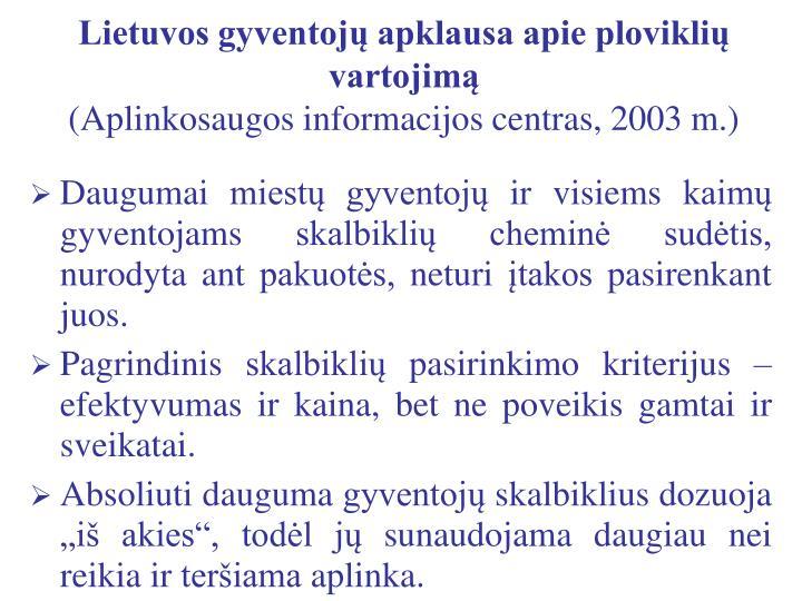 Lietuvos gyventojų apklausa apie ploviklių vartojimą
