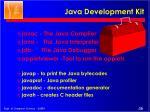 java development kit
