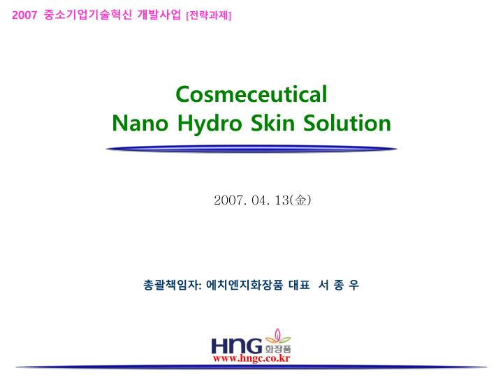 Cosmeceutical nano hydro skin solution