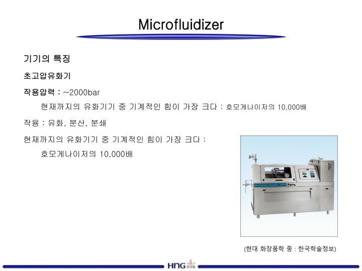 Microfluidizer