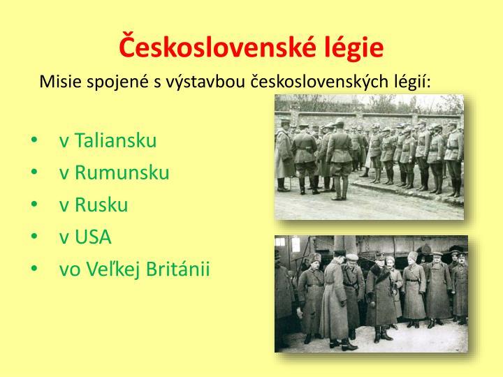 Československé légie