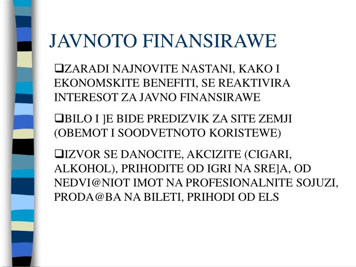 JAVNOTO FINANSIRAWE