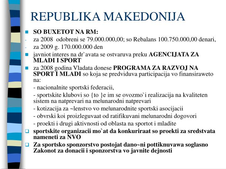 REPUBLIKA MAKEDONIJA