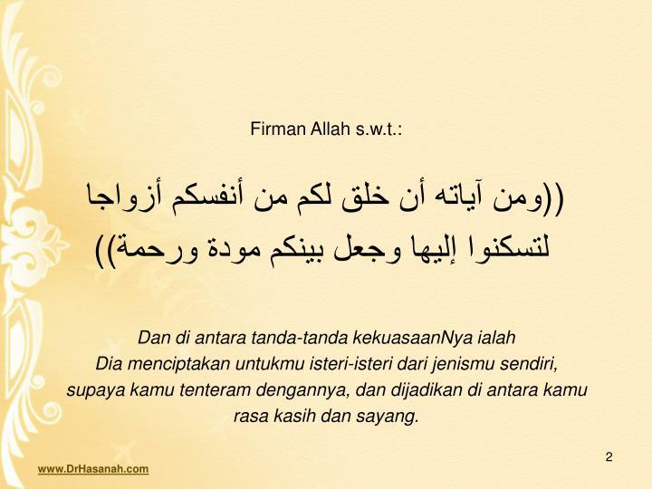Firman Allah s.w.t.: