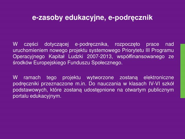 e-zasoby edukacyjne, e-podręcznik