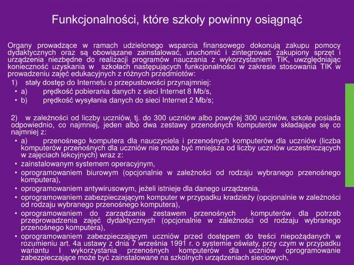 Funkcjonalności, które szkoły powinny osiągnąć