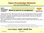 open knowledge network http www openknowledge net