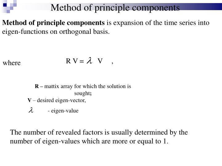 Method of principle components