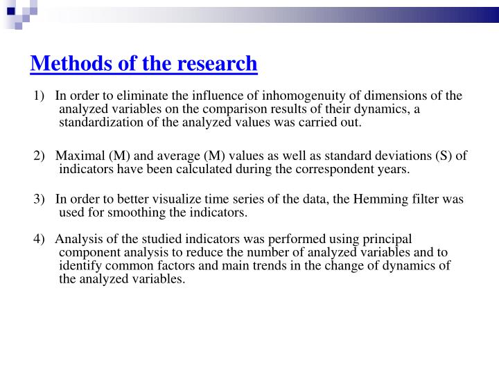Methods of the research