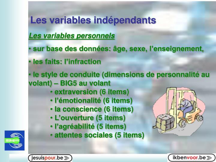 Les variables indépendants
