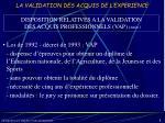 la validation des acquis de l experience3
