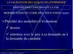 la validation des acquis de l experience5