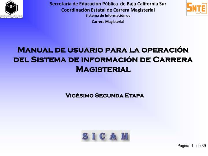 Secretaria de Educación Pública  de Baja California Sur