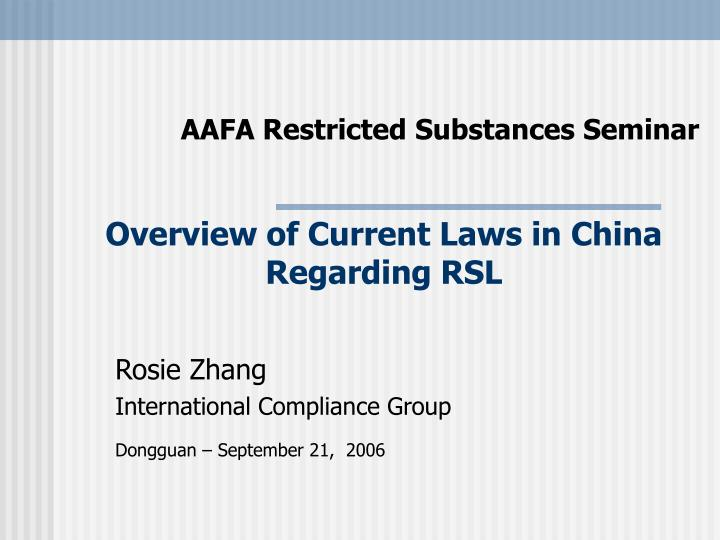 Aafa restricted substances seminar